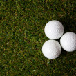 Golf Ball — Stock Photo #27035947