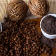 Stock Photo: Coffee Scrub