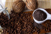 Coffee Scrub — Stock Photo