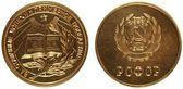 Medalla de oro — Foto de Stock