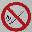 No smoking sign — Stock Photo #29070725