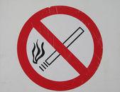 Nichtraucherzeichen — Stockfoto