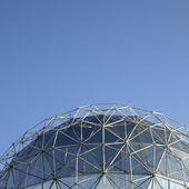 Silver dome — Stock Photo