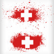 Grunge  ink splattered flag of Switzerland vectors — Stock Vector #49656067