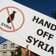 Syria Protest — Stock Photo
