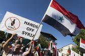 Syria Protest — Stock Photo