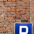 Parking Sign Red Bricks — Stock Photo
