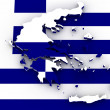 Greece 2 — Stock Photo