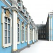 Stock Photo: Catherine palace 9