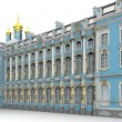 Stock Photo: Catherine palace 7