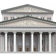 Stock Photo: Bolshoi Theatre 1