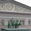 Stock Photo: Bolshoi Theatre 3