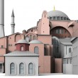 Hagia sophia 7 — Stock Photo