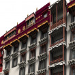 Potala palace 2 — Stock Photo