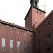 Stock Photo: Stockholm City Hall 7