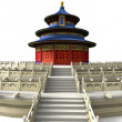 Stock Photo: Temple of Heaven 3