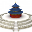 Stock Photo: Temple of Heaven 9