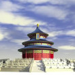 Stock Video: Temple of Heaven