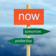 Now Yesterday Tomorrow — Stock Photo