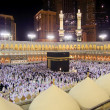 Kaaba at Night - Stock Photo