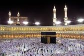 Kaaba at Night — Stock Photo