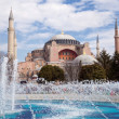 Stock Photo: HaghiSophiin Istanbul Turkey