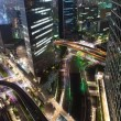 A night view from central Tokyo — Stock Photo