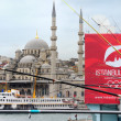 Stock Photo: Istanbul Turkey