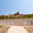 Stock Photo: Anzac Cove Memorial in Turkey