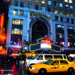 New York Stati Uniti — Foto Stock