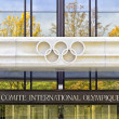 Comitee internationalle olympique lausanne suisse — Stock Photo
