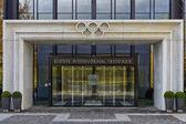 Comité internationalle olympique lausanne suisse — Stok fotoğraf
