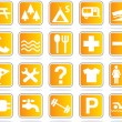 Camping icon set — Stock Vector