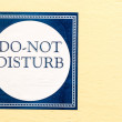 Do Not Disturb - Stock Photo