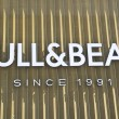 Stock Photo: Pull And Bear Logo