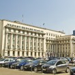Stock Photo: Ministry of Administration and Interior