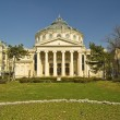 RomaniAthenaeum — Stock Photo #21600229