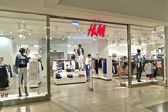 H&M Store — Stock Photo