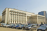 Ministry of Administration and Interior — Stock Photo
