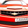 Stock Photo: Chevrolet Camaro