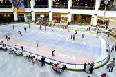 Skating Ring — Stock Photo
