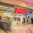 Real Supermarket Entrance — Stockfoto