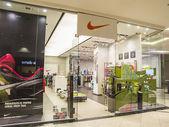 Nike Store — Stock Photo