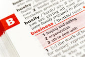 The Word Business — Stock Photo