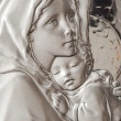 Virgin Mary And Baby Jesus — Stock Photo #22057635