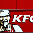 Kfc Logo - Foto Stock