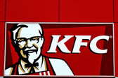 Kfc Logo — Stock Photo