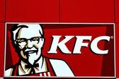 Kfc logosu — Stok fotoğraf