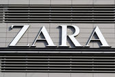 Zara Logo — Stock Photo
