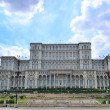 Parliament Palace — Stock Photo